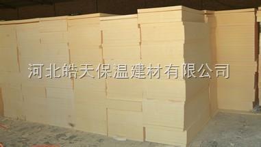 供应防火不燃的外墙保温材料/外墙保温优质酚醛板价格
