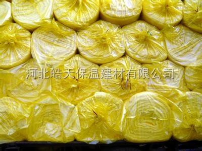 离心玻璃棉卷毡价格/离心玻璃棉卷毡厂家*屋顶保温玻璃棉毡价格