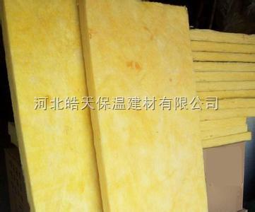 玻璃棉板、岩棉板、玻璃棉 玻璃棉卷毡 河北玻璃棉毡生产厂家