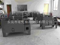 江苏盐雾试验箱试验机