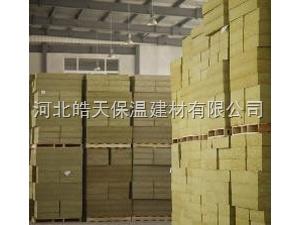 建筑外墙外保温140kg半硬质岩棉板价格