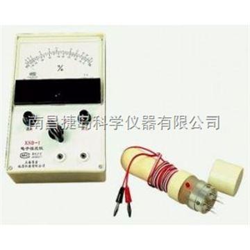 濕度計,電子濕度計,XSD-1電子濕度計,上海昌吉XSD-1電子濕度計