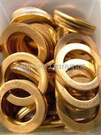 专业生产紫铜垫片、黄铜垫片、大直径铜垫片、退货铜垫片