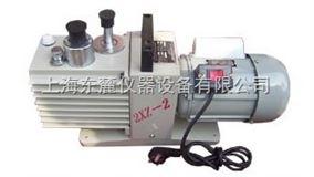 供应2XZ-4真空泵价格