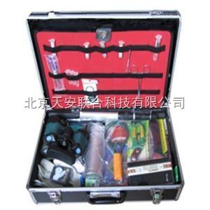 便携标本制作工具箱