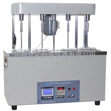 SYD-11143 潤滑油銹蝕測定儀,上海昌吉SYD-11143 潤滑油銹蝕測定儀
