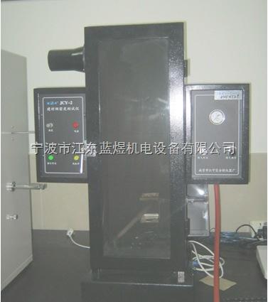 供应建材烟密度测试仪