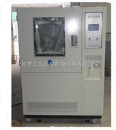 LY-SC系列防尘试验装置,砂尘试验箱
