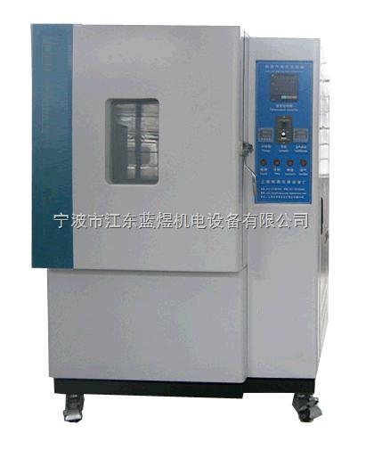 热空气老化试验箱,换气式老化试验箱厂家
