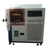 LY-WDCJ系列高低温冷热冲击试验箱,两厢式温度冲击试验箱
