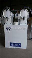 海南二氧化氯发生器制造厂家