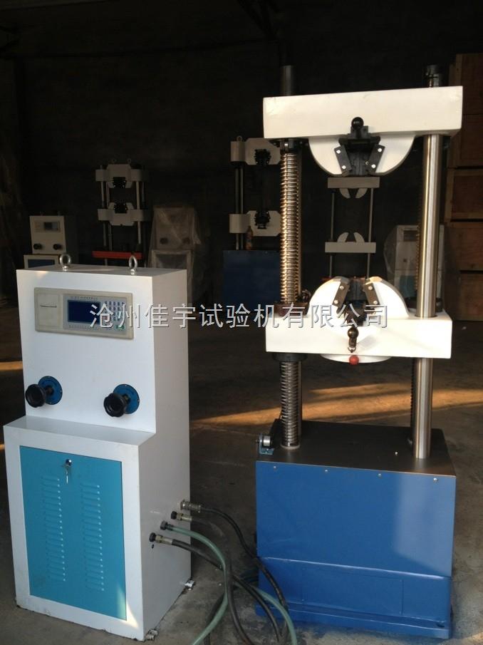 江苏二手万能材料试验机
