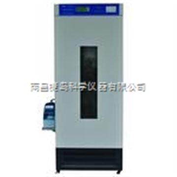 LRHS-250-II恒温恒湿培养箱,上海跃进LRHS-250-II恒温恒湿培养箱