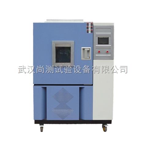 臭氧耐老化试验设备,臭氧老化试验机