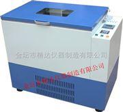 HZQ-Q全温空气恒温振荡器