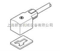 KMF-1-24-10-LED宝山专营FESTO配件,各型号插头插座连接电缆KMF-1-24-10-LED