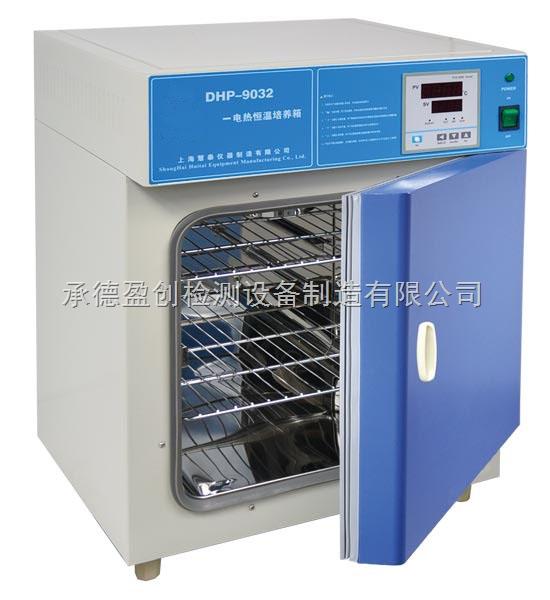 电热恒温培养箱(液晶显示)