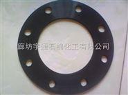 厂家优质橡胶密封垫片耐高温三元乙丙橡胶垫