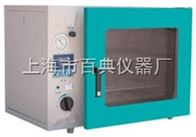 DHG-9023C优质全自动干燥箱DHG-9023C标准版厂家直销,售后有保障