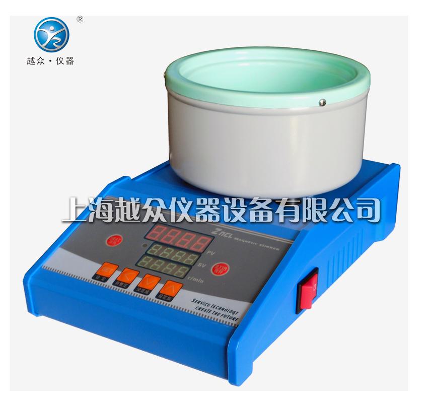 ZNCL-GS(130×60)智能数显磁力搅拌加热锅,恒温磁力搅拌器