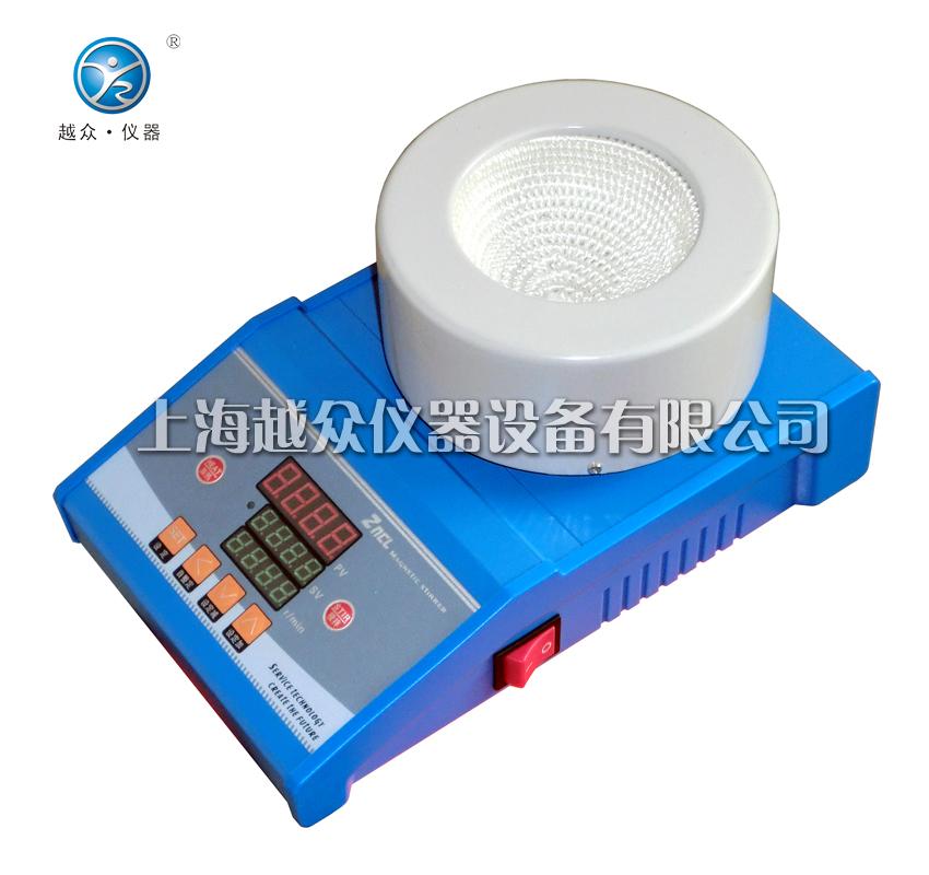 智能数显磁力搅拌电热套-ZNCL-TS500ml