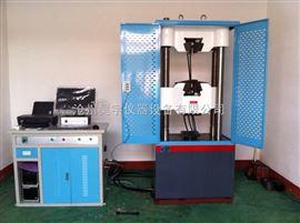 昊宇*微機控制電液伺服萬能材料試驗機