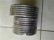 D1222-DN150金属缠绕垫片