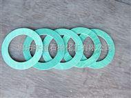 *陶瓷纤维纸垫片 陶瓷纤维毯垫片 耐高温保温隔热垫片