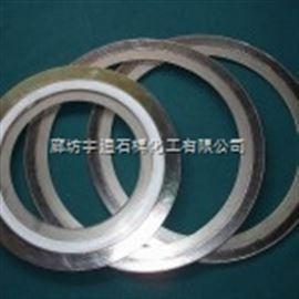 127*85*4.5厂家金属缠绕垫片批发