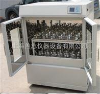 TS-1112B空气浴全温振荡器价格/全温摇床生产厂家