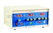 细胞融合仪 交直流电场细胞融合仪 方波细胞融合仪