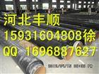 聚氨酯保溫管價格/聚氨酯直埋保溫管價格/聚氨酯保溫彎頭價格