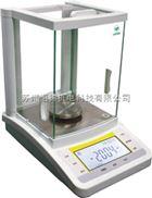 绍兴FA1004B电子天平,上海越平100g*0.1mg高精度天平秤