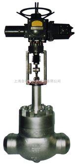 ZDL-21720电动单座调节阀