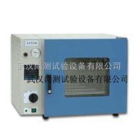 热敏型干燥试验箱,真空干燥试验箱