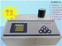 SL-310臺式ATP生物熒光檢測儀