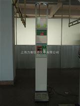 超声波医用体检机