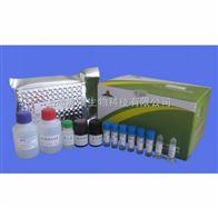 豚鼠甘露聚糖结合凝集素关联丝氨酸蛋白酶1(MASP1)ELISA试剂盒