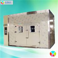 长期供应皓天VOC甲醛试验箱,VOC甲醛试验室