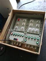 户外带防雨罩三防照明配电箱FXM-G-T-7K 304不锈钢材质 IP65