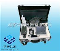 minituminitu超聲波掃描儀(測孕豬用)