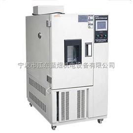 LYGDSJ-100高低温交变湿热试验箱