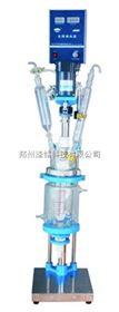 小型多功能反应器/高硅硼玻璃小型多功能反应釜