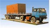 天津地磅80吨电子汽车衡