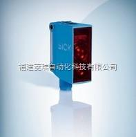 G10小型光电传感器
