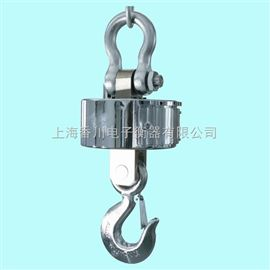 OCS-SZ藍箭吊鉤秤(吊鉤稱)吊磅秤