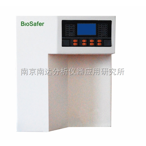 Biosafer经济型高纯水器/纯水机系列