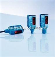 W9L-3小型光电传感器