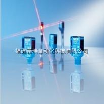 西克W9-3小型光电传感器