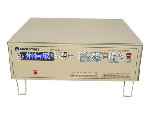 电子电工仪器 电子仪表
